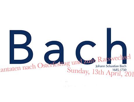 Bach Academy Kansai