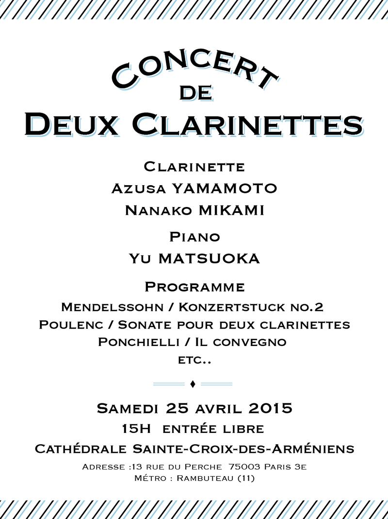 DeuxClarinettes_s