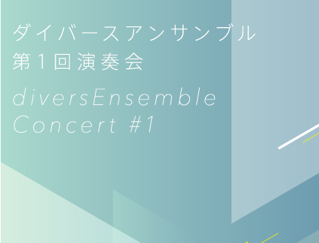 diversEnsemble Concert Visuals